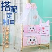 嬰兒床實木無漆環保寶寶床兒童床新生兒拼接大床嬰兒搖籃床 黛尼時尚精品