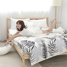 #U107#舒柔超細纖維6x6.2尺雙人加大床包+枕套三件組-台灣製(不含被套)