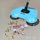 掃地機手推式吸塵器機器人家用拖地神器笤帚掃帚掃把簸箕套裝組合igo  蓓娜衣都