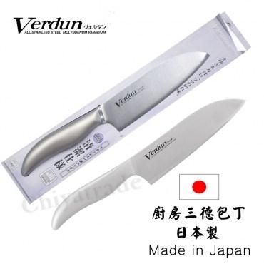 【日本下村】Verdun日本製-精工淬湅一體成型不鏽鋼刀(廚房三德包丁)
