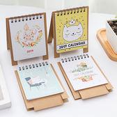 【BlueCat】2019年輕薄小清新手掌型桌曆