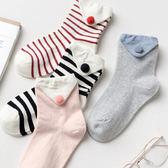 好搭質感兒童襪(2雙/組) 女童襪 男童襪 春夏適合【巴布百貨】