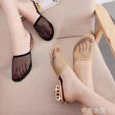 包頭拖鞋女夏中跟時尚外穿韓版簡約防滑懶人涼拖鏤空透氣網紗女鞋      芊惠衣屋