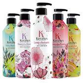 韓國 KeraSys 可瑞絲 香水洗髮精 / 潤髮乳【櫻桃飾品】【22277】