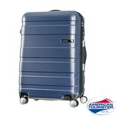 AT美國旅行者 25吋HS MV + Deluxe時尚硬殼飛機輪可擴充TSA行李箱(海軍藍)