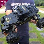 遙控玩具超大合金越野四驅車充電動遙控汽車男孩高速大腳攀爬賽車兒童玩具【快速出貨】