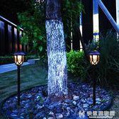 戶外燈太陽能燈戶外庭院燈家用防水室外草坪燈院子露台插地花園別墅路燈 NMS快意購物網