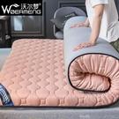 床墊 軟墊褥子墊被學生宿舍單人雙人家用床...