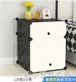 簡易床頭櫃簡約現代仿實木塑料組裝小號櫃子床邊迷你收納櫃儲物櫃YXS     韓小姐