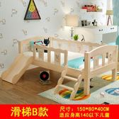兒童床男孩女孩帶護欄床拼接床加寬床寶寶小床單人床幼兒帶滑梯床