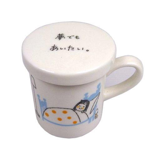 Shinzi Katoh Message Mug迷你小size馬克杯/咖啡杯/夢17851/保溫蓋糕點盤