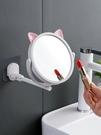 鏡子 免打孔壁掛貼墻小鏡子浴室墻上簡約化妝鏡家用衛生間掛墻式浴室鏡(新品上架)