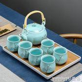 茶具  家用茶杯功夫茶具托盤茶壺送禮一壺六杯 晶彩生活