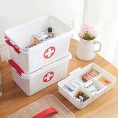 居家家 手提雙層醫藥箱家庭用小藥箱 家用藥品收納箱急救箱箱 【好康八九折】