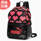 【現貨在庫】PUMA Core Up 背包 後背包 休閒 情人節 愛心 黑【運動世界】07697005