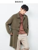 雙面呢羊毛大衣男秋冬季過膝寬鬆翻領英倫韓版風衣中長款毛呢外套 潮流衣舍
