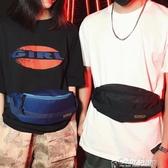 男士斜背包個性休閒腰包女單肩包嘻哈胸包街頭潮流運動小背包 交換禮物