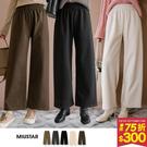 1210 超多色簡約素面寬褲!腰圍有鬆緊,磨毛材質好保暖,居家或休閒穿搭都合適唷!