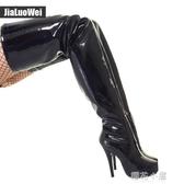 【定制】15公分細高跟防水台加大鞋碼超長膝上靴超長靴男士高跟彈力修身『櫻花小屋』