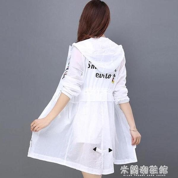 防曬外套 防曬衣女夏季新款韓版顯瘦中長款風衣防紫外線開衫外套學生防曬服 618大促銷