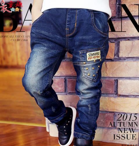 衣童趣 ♥韓版帥氣深色 中大男童 修身長牛仔褲 刷白 鉚釘造型加厚保暖【加厚刷毛款】