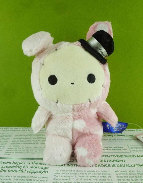 【震撼精品百貨】 Sentimental Circus_憂傷馬戲團~絨毛娃娃-黑帽造型【共1款】