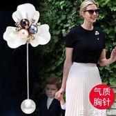 日韓國媽媽款禮物胸針歐美女士西服簡約胸花外套開衫毛衣別針飾品「多色小屋」