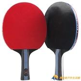 桌球拍乒乓球拍2只裝雙拍兵乓球拍成品直拍橫拍初學者單拍學生【勇敢者】
