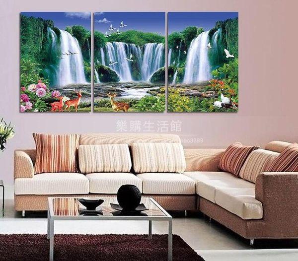 山水瀑布.自然風景-客廳裝飾畫無框畫【30*40*0.9】LG-0071014