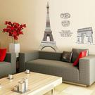 【收藏天地】創意生活*手繪巴黎鐵塔壁貼/ 家飾 居家 裝飾 佈置 環保