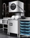 洗碗機 揭蓋式洗碗機商用全自動飯店餐廳大型刷碗碟洗杯機【快速出貨】