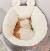 貓窩四季通用狗窩可拆洗寵物用品貓咪窩貓窩保暖【聚可愛】