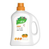 一滴淨有機天然酵素防臭洗衣露柿子2000ml