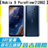 【晉吉國際】Nokia 9 PureView 4G雙卡雙待 6吋螢幕 6+128G 1200萬畫素 蔡司五鏡頭(福利品)