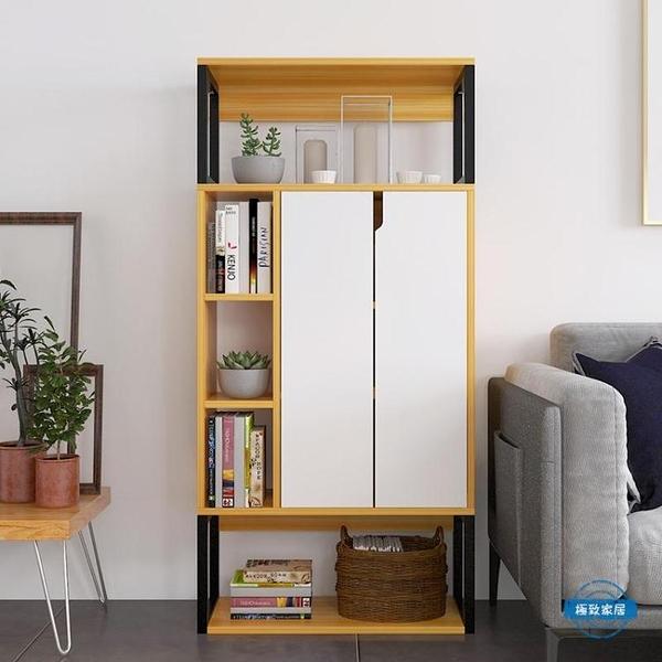 書櫃書架落地書櫃書架簡約現代客廳置物架儲物格架臥室展示架陳列架子jy