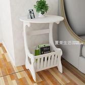 床頭櫃 簡約床頭櫃現代客廳儲物小櫃子宿舍臥室簡易仿實木·夏茉生活IGO