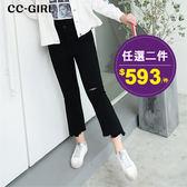 中大尺碼  彈力刷破九分牛仔長褲~共兩色 - 適XL~4L《 66101i 》CC-GIRL