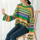 毛衣秋冬衣服韓版長袖上衣針織打底衫彩虹少女氣質穿搭W169D