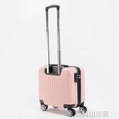 行李箱迷你登機箱女16寸行李箱拉桿箱女18寸商務小箱子17寸旅行箱萬向輪YYJ 青山市集