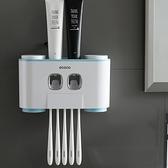 牙刷置物架 壁式免打孔漱口杯刷牙杯掛墻式衛生間壁掛吸壁牙具套裝