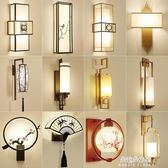 現代新中式壁燈客廳臥室床頭燈簡約復古酒店過道走廊鐵藝工程壁燈igo   朵拉朵衣櫥