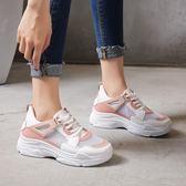 運動鞋女 老爹鞋女2018夏季新款韓版透氣網面運動鞋街拍鏤空百搭休閒單鞋子 米蘭街頭