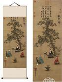 卷軸畫 卷軸定制絲綢畫國畫豎條幅人物畫中國風字畫裝飾掛畫客廳現代中式YXS 夢娜麗莎精品館