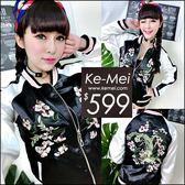 克妹Ke-Mei【ZT49834】歐洲站 可雙面穿的電繡梅花光感絲綢棒球外套