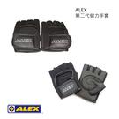 ALEX 第二代強力手套A-0501/A-0502 /城市綠洲(M/L.重量訓練.健身.防滑.體適能有氧)