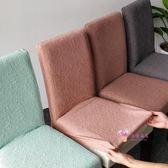 椅套 家用餐椅套加厚針織連身彈力凳套椅子套罩布藝酒店餐廳餐桌座椅套 11色