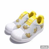 ADIDAS 童鞋 小童鞋 SUPERSTAR 360 C 三葉草 黃綠 - FY2511