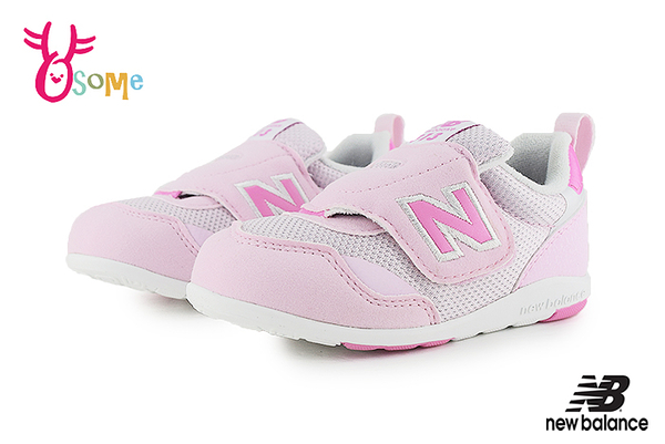 New Balance 313 小童 寶寶運動鞋 飛機鞋 寬楦 輕量慢跑鞋 O8576#粉紅◆OSOME奧森鞋業