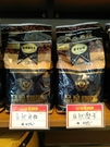 【品皇咖啡】巴西喜拉朵咖啡豆、衣索比亞西...