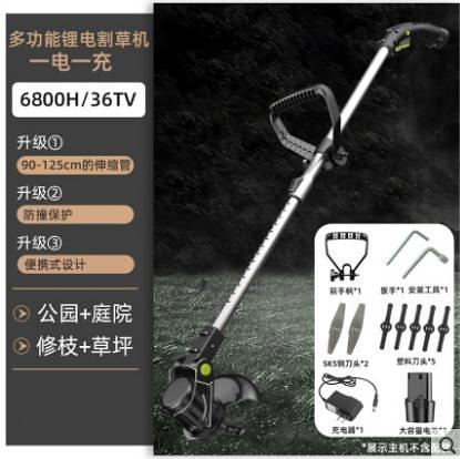 割草機手持 德國芝浦電動割草機充電式農用鋰電除草機小型家用多功能打草機 風馳